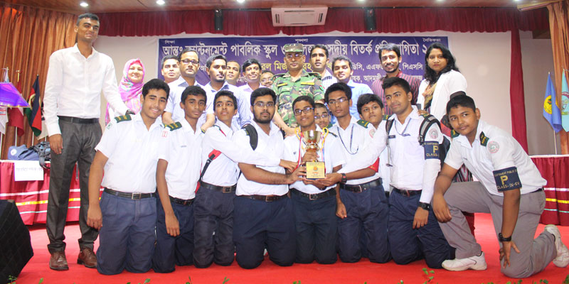 Champion in Inter Cantonment public School Debate Competition - 2015