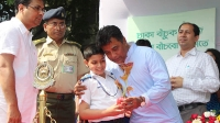 Green Dhaka Campaign