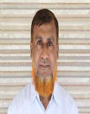 Md. Ruhul Amin Bhuiyan